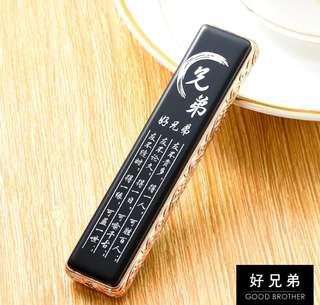 USB 火機