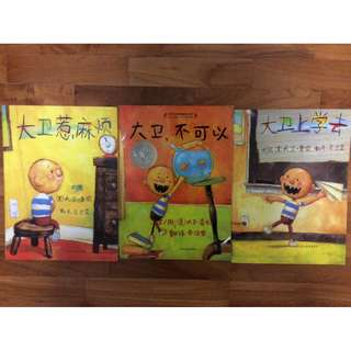 Chinese Picture Book- 3 books
