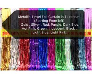 (17/7) Metallic Tinsel Foil Curtain
