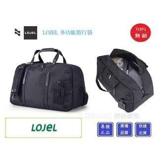 【Chu Mai】LOJEL URBO2多功能旅行袋 時尚包包 出國用 旅行袋 旅行包 行李包 提包 大容量健身包-黑色