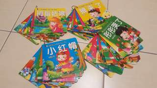Education story books (40 stories)