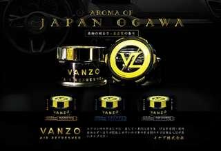 VANZO AIR REFRESHER
