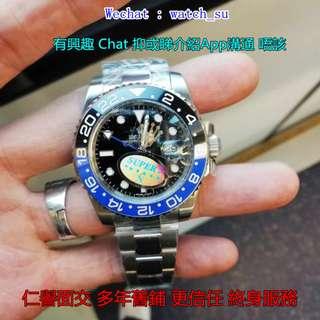 面交Check貨  Rolex GMT Master II 116710BLNR  116710 藍針 獨立時針教 3186機芯 V7版 NOOB廠
