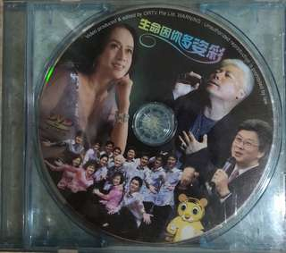 Chinese Mix VCD