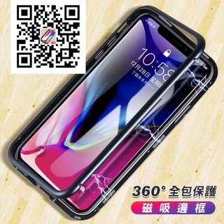 iPhone 鋁合金磁吸保護套