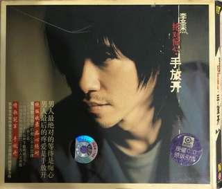 Chinese Music CD Album