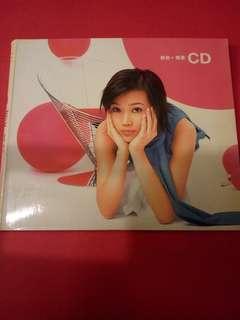 喜歡祖兒【新曲十精選】CD+AVCD