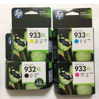 hp 933 XL and hp 932 XL Ink Cartridges