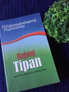 Bagong Tipan- Piling Kwento sa Lumang Tipan