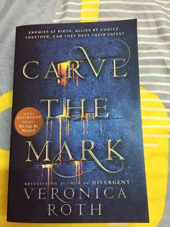 #July100 carve the mark
