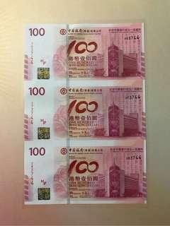 (三連36-383744)2012年 中國銀行百年華誕 紀念鈔 BOC100 香港中國銀行 - 中銀 紀念鈔