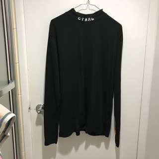 HERON PRESTON LONG SLEEVE
