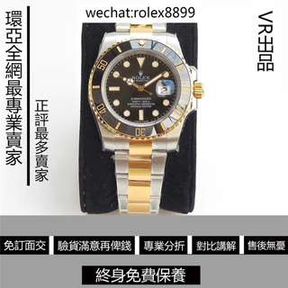 勞力士 Rolex Submariner 116613 ln 18K金