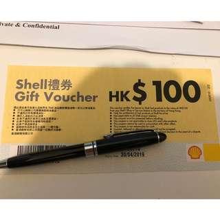 蜆殻 Shell 油券 (84.3折,$2,550現金券,只售$2,150)不議价