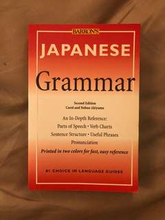 Japanese Grammer by Barron's