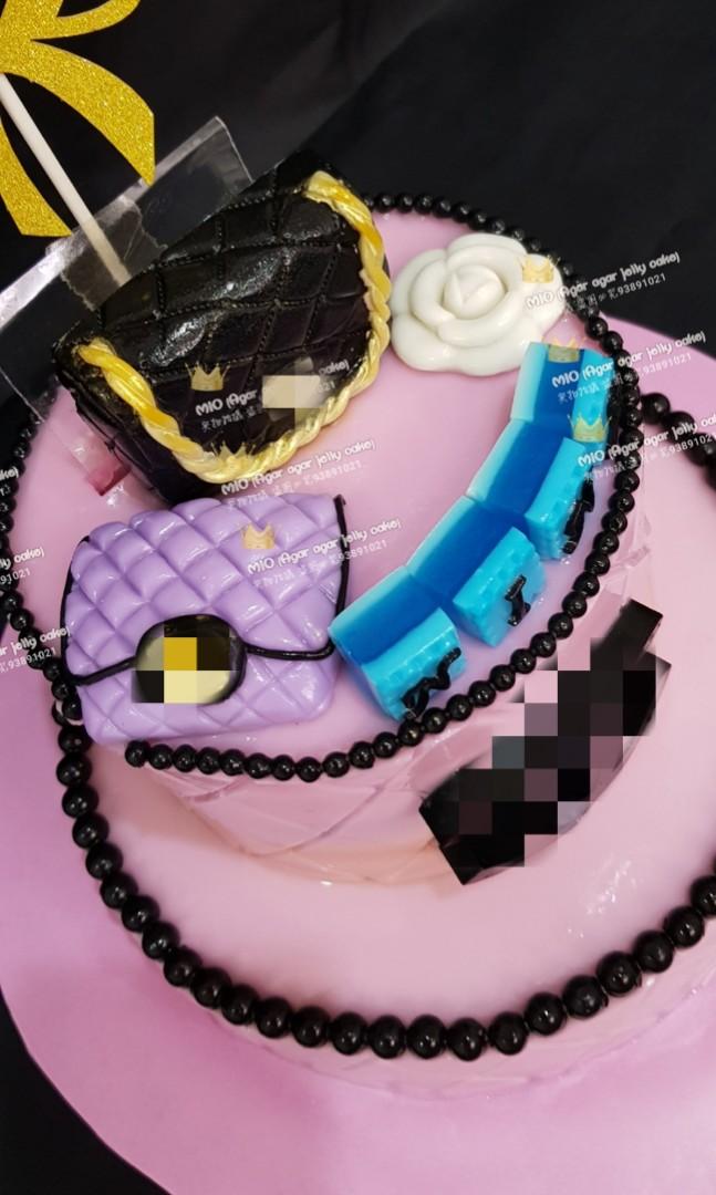 Branded Bag Design Agar Cake Money Pulling Food Drinks Baked Goods On Carousell