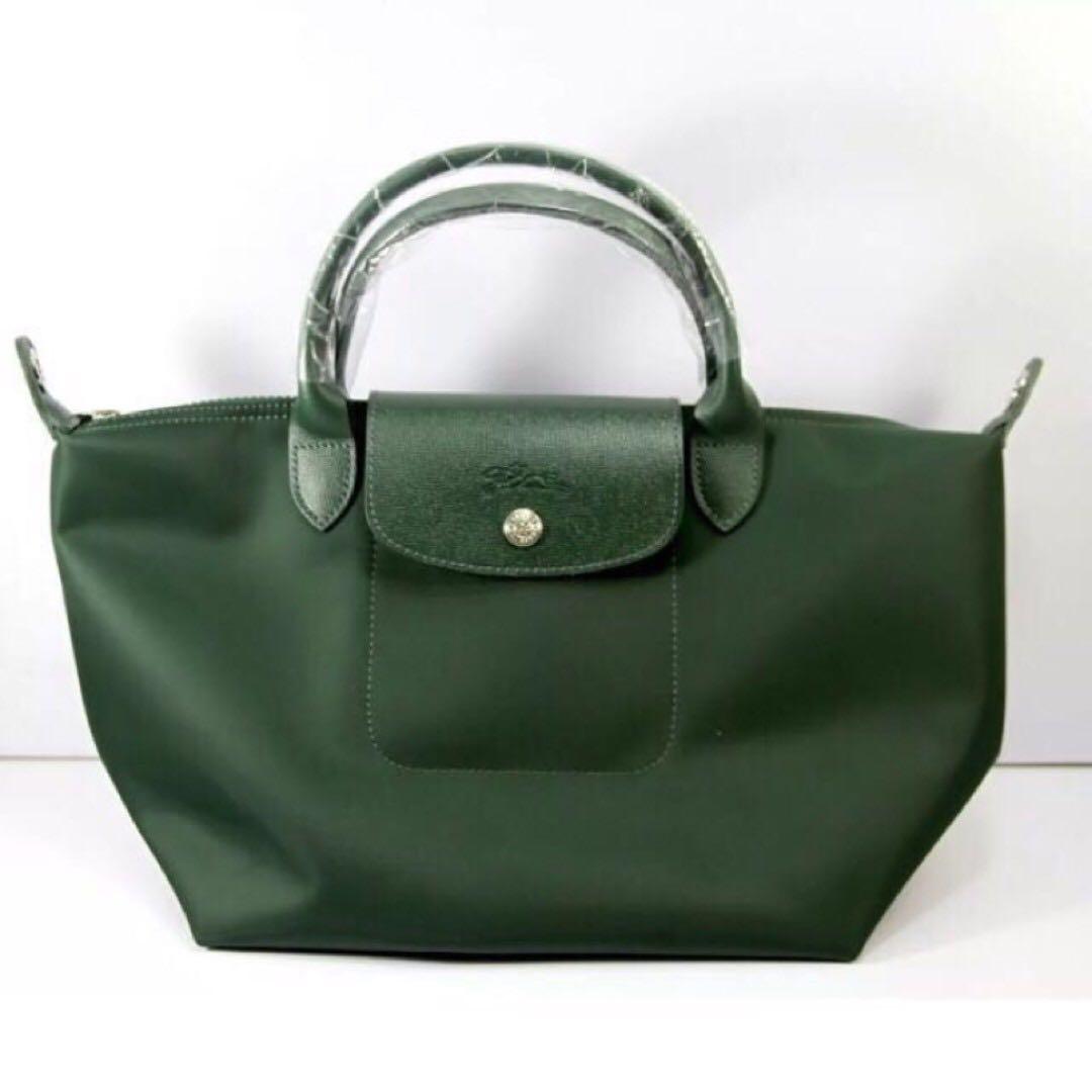 57ff942921c8 Longchamp Le Pliage neo 1512 Small Moss Green color🥦