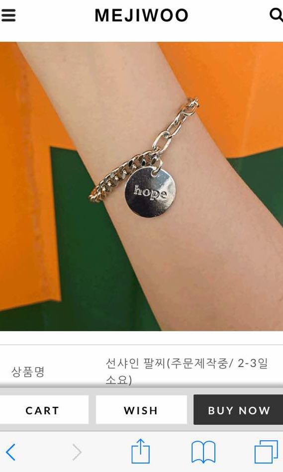 Po Mejiwoo S Hope Bracelets K Wave On Carou