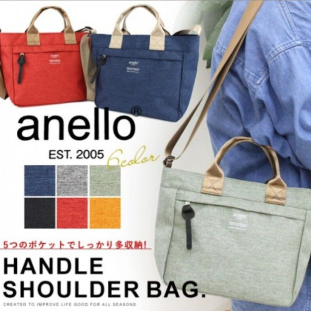 a7e5ac9138 Ready Stock  AT-C2292 Authentic Anello 10 Pocket Polyester canvas ...
