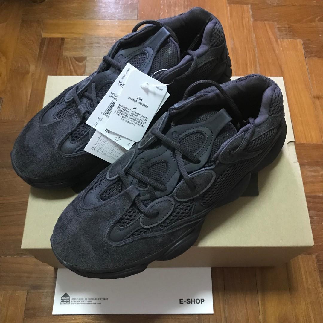 US 9 Adidas Yeezy 500 Utility Black f49bb8d65