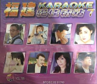 Karaoke Chinese Music CD Album