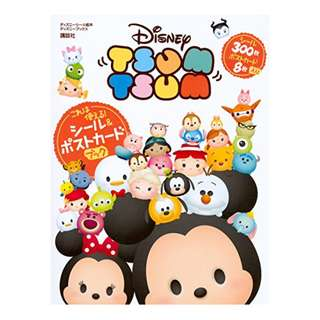 LAST SET Japan Disney Tsum Tsum Sticker and Postcard