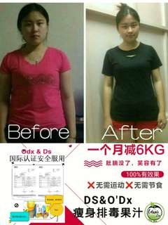 d's and od'x Slimming detox juices  排毒减肥果汁
