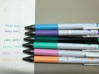 Pilot Juice Up 04 0.38 Colour Gel pens
