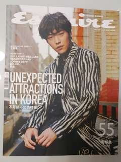 [王麗嘉索爆相] Esquire Hong Kong 君子雜誌 2018年7月號 : 封面: 禹棹奐