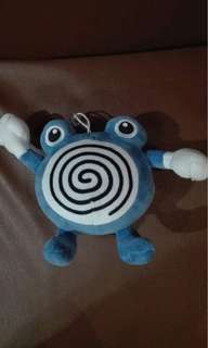 Pokemon Poliwhirl Stuffed Toy