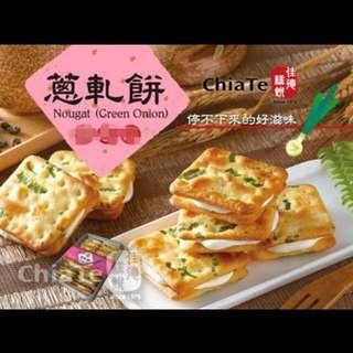 TVB 介绍 臺灣 糕餅冠軍 佳德 蔥軋餅