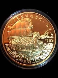 2003 North Korea 20 Won First Turtle Dragon Ship Brass Coin Proof Struck. Uncirculated Mint Condition. Extremely Extremely Rare mintages.