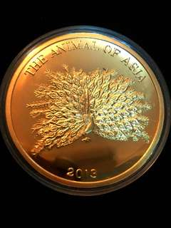 2013 North Korea 50 Won The Asia of Asia The Peacock Brass Coin Proof Struck. Uncirculated Mint Condition. Extremely Extremely Rare mintages.