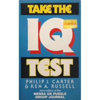 TAKE THE IQ TEST