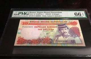 Brunei $10 Fancy 000900