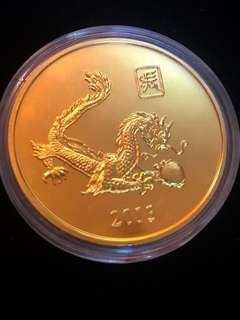 2013 North Korea 20 Won The Chinese Almanac Year of the Dragon Brass Coin Proof Struck. Uncirculated Mint Condition. Very Scarce mintages.