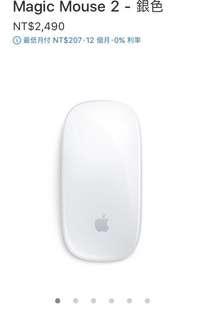 🚚 Apple滑鼠