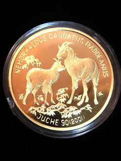 2001 North Korea 20 Won Koryo Wild Goats Pair Brass Coin Proof Struck. Uncirculated Mint Condition. Very Rare mintages.