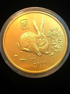 2013 North Korea 20 Won The Chinese Almanac Year of the Rabbit Brass Coin Proof Struck. Uncirculated Mint Condition. Very Scarce mintages.