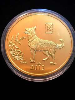 2013 North Korea 20 Won The Chinese Almanac Year of the Dog Brass Coin Proof Struck. Uncirculated Mint Condition. Very Scarce mintages.