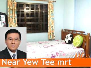 685a Choa Chu Kang, 5-room flat, near Yew Tee mrt