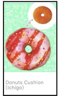 Toreba 日本景品 冬甩攬枕 Donut cusion