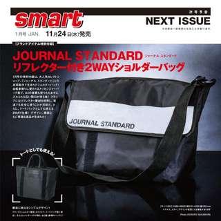 日本雜誌 smart 附贈 JOURNAL STANDARD 反光條 兩用途 肩背托特包 側背包 斜肩包 單肩包 郵差包