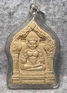 🚚 Muscular Phra Khun Paen Jow Sarp (Holding 2 wealth bag BE2552 Kruba Thammamunee Of Suan Pa Puttasatan Supradit