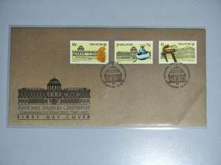 Singapore FDC National Museum