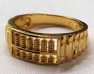 Well-craved 916 Gold Ring w Abacus Design ❤️