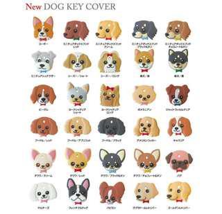日本Field Point狗狗鎖匙套 吊飾 Dog/Pet Key Cover Key chain