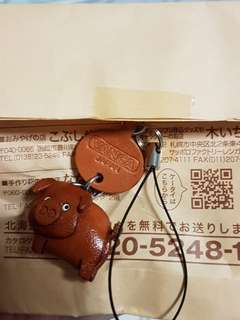 Leather Keychain From Japan