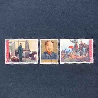 1965年 中國發行遵义会议三十週年纪念邮票整套共3枚