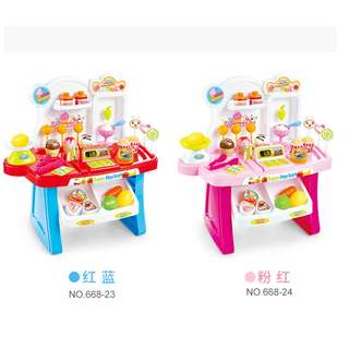 Kids learning & education toys Mini Market Play Set 34pcs